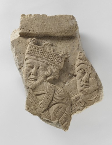 Fragment of a Relief of the Adoration of the Magi